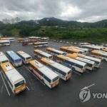 버스 대란 막았다…노사 협상 극적 타결