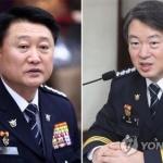 '朴 정부 총선 불법개입' 강신명·이철성, 구속 여부 오늘 결정