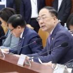 """홍남기 """"환율 변동성 크게 확대...적기 대응"""""""