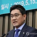 """바른미래당 신임 원내대표에 오신환…""""당이 자강할 길은 혁신"""""""
