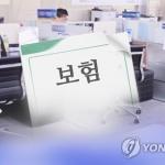 """특이점이 온 '배타적사용권' 경쟁…""""시대상 반영"""""""