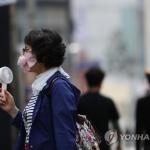 [내일날씨] 전국 곳곳에서 '폭염'…계속 더워질 듯