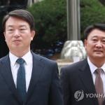'선거개입 혐의' 강신명 전 경찰청장 구속