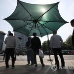[내일날씨] 서울 낮 30도 무더위, 제주∙전남은 비 소식
