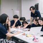 교보생명, 청소년 리더십 프로그램 '체.인.지' 진행