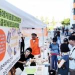 한화이글스, 청소년들 창작교육-자립성장 돕는다