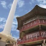 CJ푸드빌, 부산타워 전망대+무제한 생맥주 패키지 출시