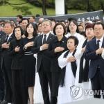 """[5·18민주화운동 기념식] 문재인 """"광주 시민께 미안""""…황교안 참석에 아수라장"""