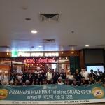 '피자마루', 미얀마 양곤에 매장 오픈…동남아 진출 박차