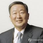 LG그룹, 구본무 회장 1주기 추모식 비공개 진행