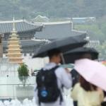 [내일날씨] 전국 흐리고 '비'…제주, 오후까지 '강풍'