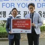 뉴발란스, 한국 중고육상연맹에 러닝화 전달 캠페인 실시