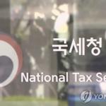 삼성-코닝 합작회사 청산으로 수천억 부당 유출…국세청, 1700억 추징