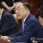 """홍남기 """"미중갈등 심화…우리 경제영향 심각 가능성"""""""