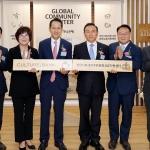 KEB하나은행, 천안에 '컬처뱅크 5호점' 오픈…외국인 위한 서비스 제공