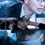 '어린 의뢰인' 장규성 감독X이동휘, SBS 나이트라인 출연