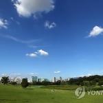 [오늘 날씨] 전국 맑은 가운데 미세먼지 '보통'