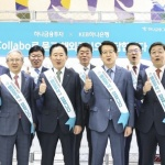 이진국 하나금융투자 사장, '콜라보 모닝' 행사 참석