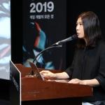 """유니티, 유나이트 서울 2019 개최…""""삼성전자와 갤럭시 게임SDK 협업"""""""