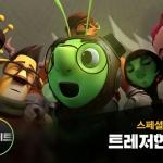넥슨, 런닝맨 히어로즈 신규 스페셜 모드 '트레저 헌터' 업데이트