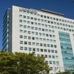 코스콤, 안랩과 통합인증서비스 개발...8월 상용화 목표