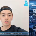 '로켓맨' 태런 에저튼X덱스터 플레처 감독 오늘 내한…네이버 V라이브 출연