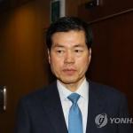 검찰, '삼바 분식회계 증거인멸' 김태한 대표에 구속영장