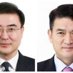 청와대, 차관급 9명 인사...금융위 손병두·국토부 김경욱