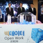 신한카드, 빅데이터 활용 '초개인화 서비스' 오픈 예고