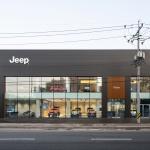 지프(Jeep), 일산에 13번째 전시장 열어