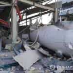 강릉 과학단지 수소탱크 폭발사고...3명 사망