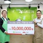 ABL생명, 아름다운가게에 기부금 전달
