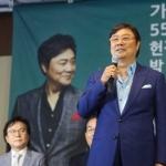 가수 남진, 데뷔 55주년 기념 헌정앨범