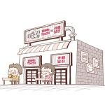 롯데백화점, 건대 스타시티점에 '맘스터치 캐릭터 카페' 오픈