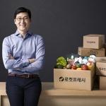 김범석 쿠팡 대표, 미국 경제지 선정 '가장 창의적인 기업인 100인'