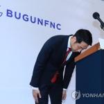 [주간산업동향] '호박즙 곰팡이' 임블리 공식 사과에도 들끓는 여론