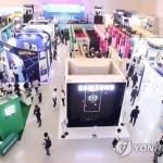금융위, 핀테크 우수기업 10곳 선정