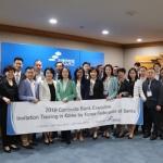 은행연합회, 캄보디아·우즈벡 은행 임직원 초청 연수