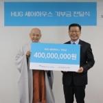 HUG, 청년 주거 지원사업에 4억 후원