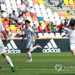 한국, U20월드컵서 포르투갈에 0-1 패배