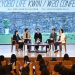 교보생명, '여성 리더십 컨퍼런스' 개최