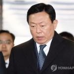 신동빈 롯데 회장, 유통 계열사 CEO들과 일본 출장길 오른다