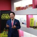[초대석] 김국현 이니스트그룹 회장
