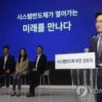 """이재용 삼성 부회장, 경영환경 점검…""""미래 투자 흔들림 없이 추진"""""""