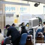 은행·보험, '금리인하요구권' 미고지시 과태료 1000만원