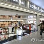 정부, 입국장 면세점 구매한도 상향조정 검토…하반기 경제정책서 발표