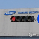 '삼바 증거인멸' 핵심인물 삼성전자 재무팀 부사장 구속