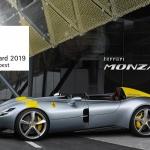 페라리 몬자(Monza) '레드닷' 최고 디자인 상 영광