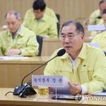 농식품부, ASF 국내 유입 방지 특별점검반 편성·운영키로