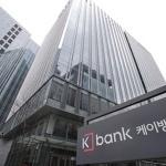 [주간금융동향] 케이뱅크 건전성 '비상'…자본비율 은행권 최저